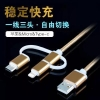 China Multi Charging Cable for Apple & Android (1m) for sale
