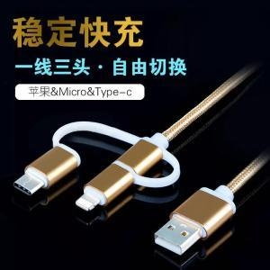 Quality Multi Charging Cable for Apple & Android (1m) for sale