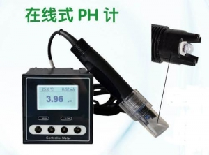 China On-line PH meter ph-110 on sale
