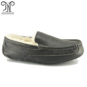 China wholesale soft sole house sheepskin men moccasins slippers on sale