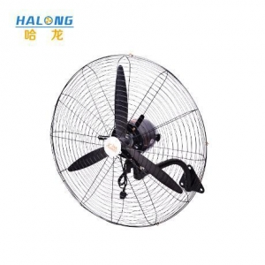 China Industrial Outdoor Wall Mount Hanging Fan on sale