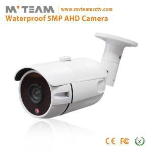 China New Arrival! 5MP CCTV Security Camera Wholesale Distributor Opportunities MVT-AH17S on sale