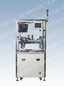 China Type-A Electronic Semiconductor Device Loading System(4-Pin Insertion Machine) on sale