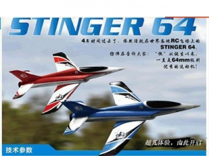 China Freewing Stinger 64 EDF Kit RC Airplane on sale