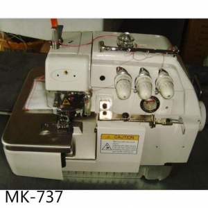 China Industrial Overlock Sewing Machine on sale