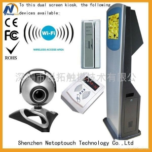 China Touch screen interactive information kiosk Manufacture NT-8002 on sale