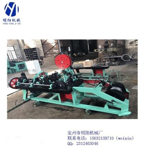 China CS-B double strand reverse twisted barbed wire mesh machine on sale