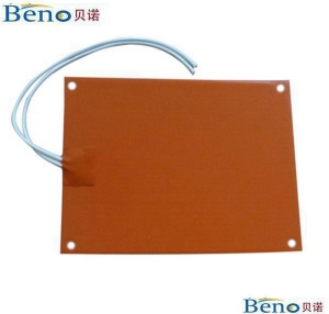 China Silicon Rubber Heater Mat Heater on sale