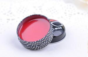 China Promotional Private Labeled Mini Round Tin Box Moisturizing Lip Gloss on sale