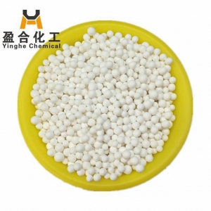 China YH Brand Activated Alumina Adsorbent For Hydrogen Peroxide on sale
