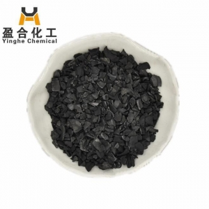 China YH Brand Coconut Activated Carbon on sale
