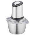 China 1.8L stainless steel bowl electric nut food chopper on sale