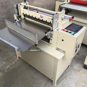 China Automatic high quality rubber sheet cutting machine on sale