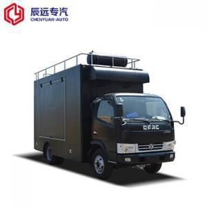 China Foton brand mobile food truck supplier,food truck for sale on sale