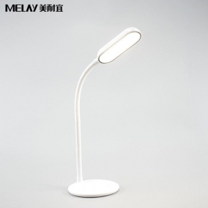 China LED Adjustable Swing Arm Desk Lamp on sale