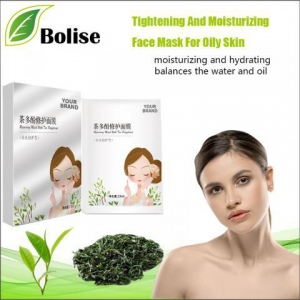 China Tightening And Moisturizing Face Mask For Oily Skin on sale