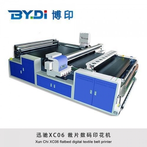 China XC06 flatbed digital textile belt printer on sale