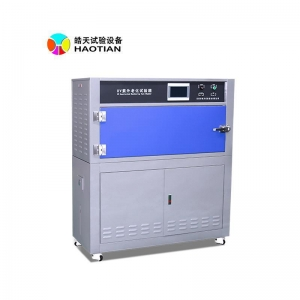 China Ultraviolet aging test chamber on sale