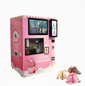China Automatic soft ice cream vending machine coin operated on sale