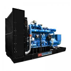 China 500kw 50hz gas generators Open frame low speed price list on sale