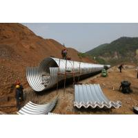 China Large Diameter Corrugated Steel Drainage Culvert Pipes on sale