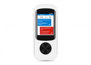 China Intelligent Instant Voice Translator Speech / Text Based On Android System on sale