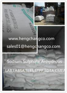 China China Sodium sulphate anhydrous 99% manufacturer  /washing auxiliary detergent on sale