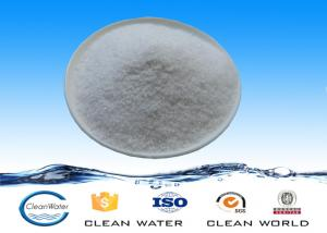 China ISO Water soluble polymers for iron ore filtering , Polyacrylamide Water Treatment on sale