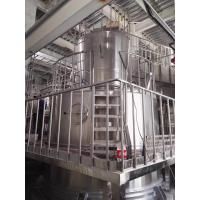 China SUS304 Centrifugal Spray Dryer Industrial For Processing Egg Liquid Into Powder on sale