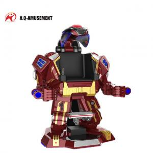 China Dancing Walking Moving Combat Smart Remote Control Big RC Robot for sale on sale