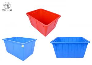 China Growing Tote Plastic Bin Boxes , W160 Garden  Rectangular Plastic Storage Containers on sale