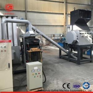 China Mini Copper Wire Granulator , Scrap Cable Granulator Machine Small Occupied Area on sale