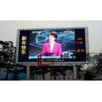 China Replacement LED TV Screen Outdoor LED Advertising Screen on sale