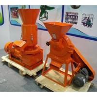 China Small Wood Pellet Mill on sale