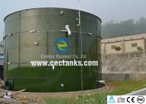China Agricultural Areas Liquid Storage Tanks / 200 000 gallon water tank on sale