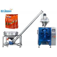 China Vertical 50 bags/Min 3kw Milk Powder Sachet Packing Machine on sale