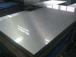 China Industry Construction Mill Edge Hot Rolled Stainless Steel Sheets 904L on sale