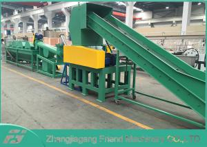 China Customized Colors PET Plastic Recycling Line For Medical Bottle / Syringe on sale