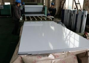 China Bright Annealing 1200*2500mm Mirror Stainless Steel Sheet on sale