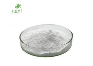 China Characteristic Odor Medicine Ursodeoxycholic Acid Good Digestive Promotion Ability on sale