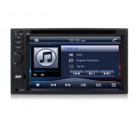 China Universal car stereo audio  player with 6.2 inch touch screen no GPS on sale