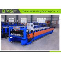 China Shaft 75mm Thickness 0.3 - 0.8 mm Metal Roofing Panel Roll Forming Machine on sale