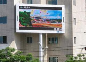 China Commercial Advertising LED Video Walls Programmable Full Color with -20 - 50°C Working Temperature on sale
