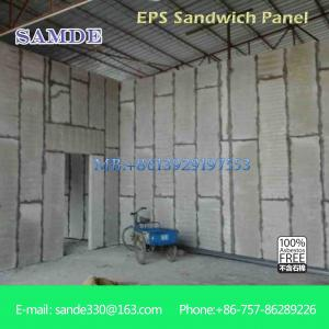 China Sound insulation light weight wall panel low cost school building project on sale