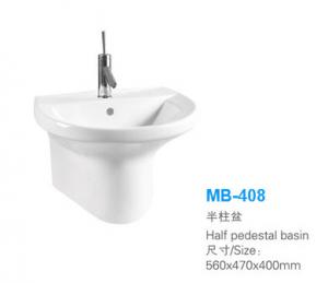 China Simple hospital wall hung hand wash basin with half pedestal MB-408 on sale