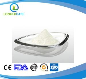 China Pharmaceutical Grade Hyaluronic Acid Powder with High Quality and Good Price on sale