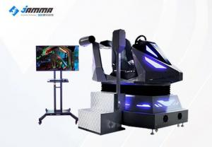 China 42 Inch Display 9D VR Racing Simulator Driving Car Game Machine For Adults on sale