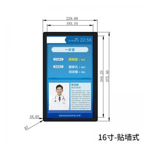 China Wall Mounted 27 Inch Hospital Triage Queue Management System on sale