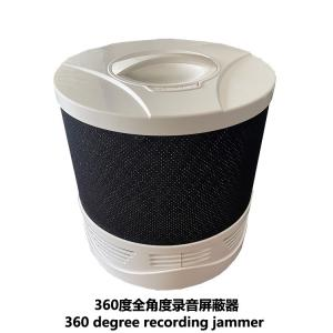 China 360 Degree Knob Adjustment 2-5m Ultrasonic Audio Voice Recording Jammer with Iphone 12 Blocking on sale