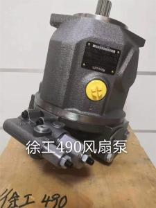 China Excavator Accessories Engine Fan Motor Pump Xugong 490 on sale